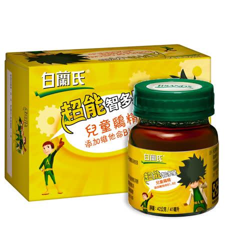 白蘭氏 兒童雞精(原味)36瓶超值組
