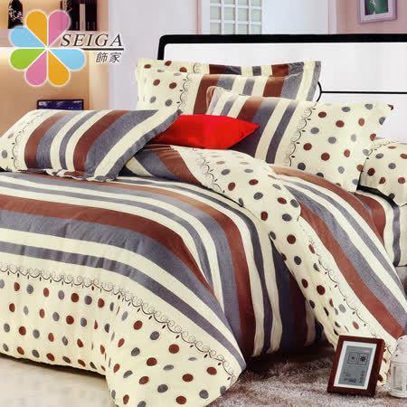 飾家 《波點愛戀》 單人絲柔棉三件式涼被床包組台灣製造