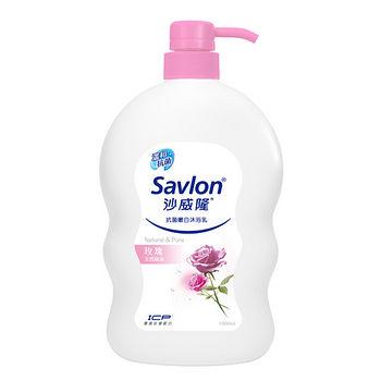 沙威隆抗菌沐浴乳天然玫瑰精油1000ml