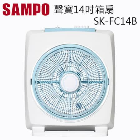 SAMPO聲寶14吋機械式箱扇 SK-FC14B