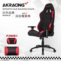 AKRACING超跑賽車椅-GT01 Speed