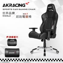 AKRACING超跑賽車椅旗艦款-GT68 NINJA