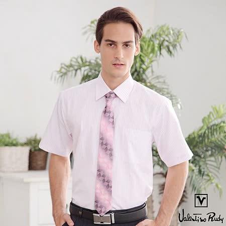 Valentino Rudy范倫鐵諾.路迪 短袖襯衫-淺粉直條