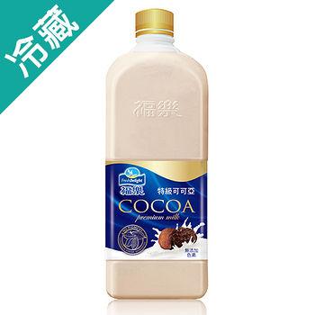 福樂特級可可亞牛乳1892ML  /瓶