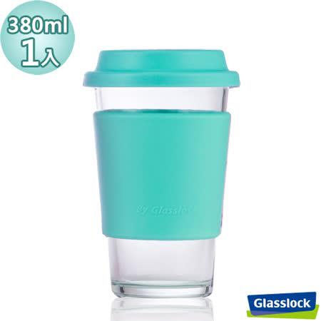 Glasslock馬卡龍強化玻璃環保隨手杯380ml一入(碧茵藍)