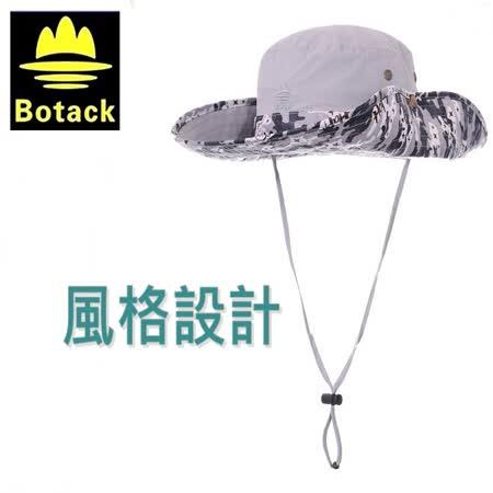 Botack雙面滾邊牛仔帽漁夫帽拍照攝影帽健行登山帽露營釣漁釣魚帽遮陽帽平頂帽LWT5-9248