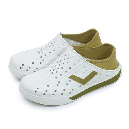 【男】PONY 防水透氣 EN-JOY 二代洞洞休閒鞋 白卡其 62U1SA67GD