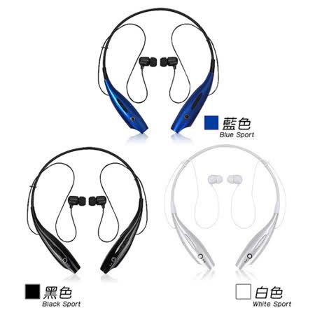 【長江】Z3 運動型頸掛藍牙耳機