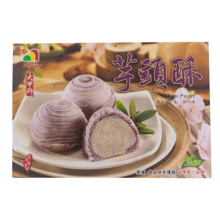 【大甲師】芋頭酥(8入/盒)