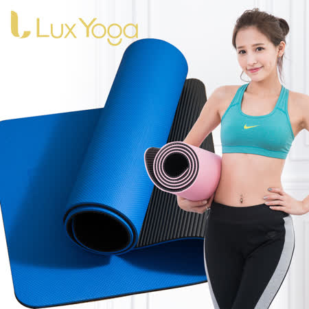 【Lux Yoga】8mm POE環保瑜珈墊/運動墊 yoga 國際認證 台灣製造 附背繩