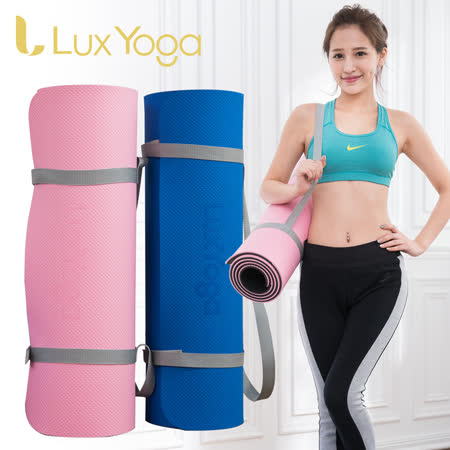 【Lux Yoga】12mm POE環保瑜珈墊/運動墊 yoga 國際認證 台灣製造 附背繩