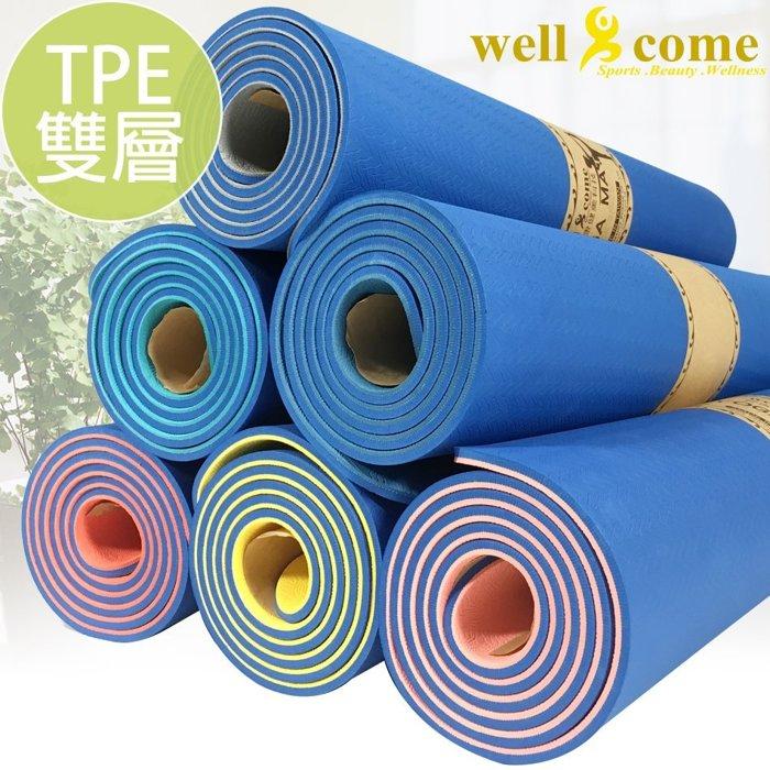 【好吉康 Well Come】TPE雙層環保瑜珈墊6mm【送台北 忠孝 sogo專業背袋】