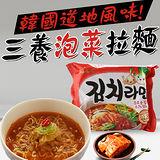 韓國 SAMYANG 三養泡菜拉麵 120g