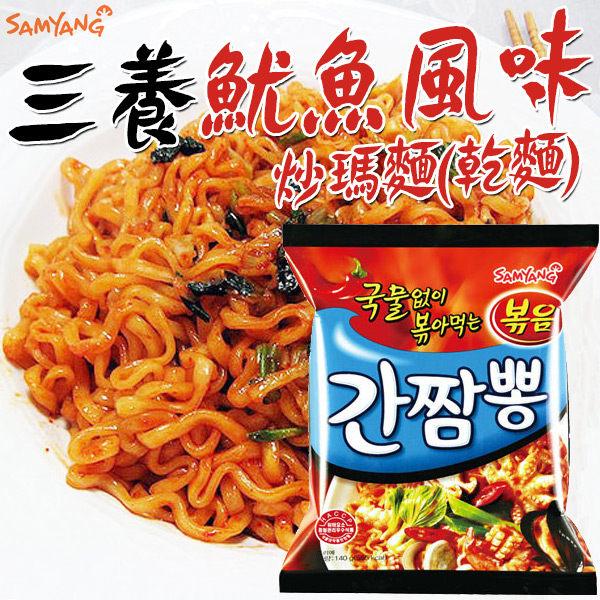 韓國泡麵 魷魚風味炒瑪麵(乾麵) 124g