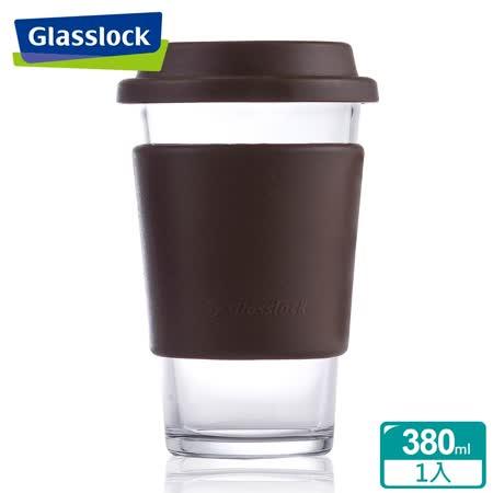 Glasslock馬卡龍強化玻璃環保隨手杯380ml一入(質感棕)