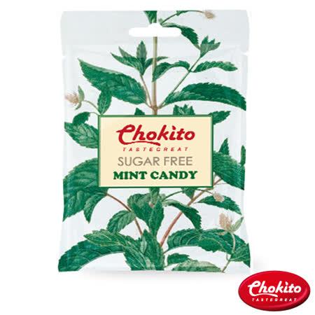 CHOKITO西班牙無糖薄荷糖30g(任選)