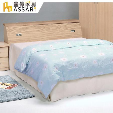 ASSARI-收納床頭箱(雙大6尺)
