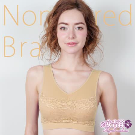 【安吉絲】無鋼圈優雅蕾絲抹胸運動內衣/M-XL(氣質膚)