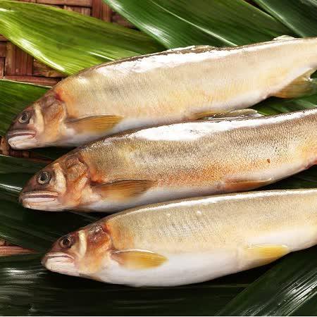 【上野物產】宜蘭冷泉母香魚8隻(125g土10%/隻)