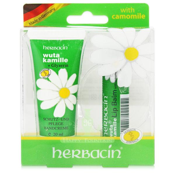 德國小甘菊 herbacin 敏感修護唇膏4.8g 1號護手霜20ml^(滋潤版^)