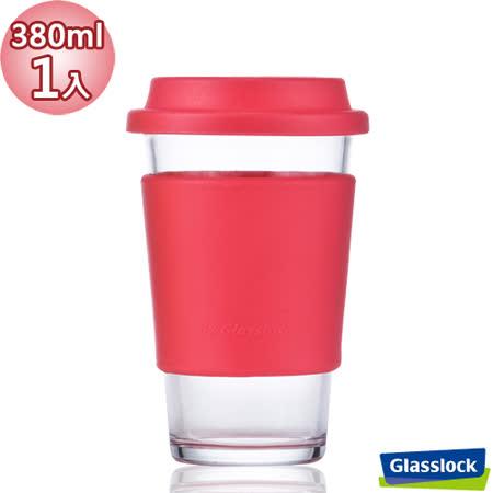 Glasslock馬卡龍強化玻璃環保隨手杯380ml一入(甜桃粉)