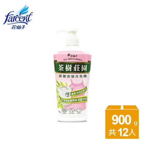 【茶樹莊園】茶樹護手低敏手洗精(12入箱購)_JS1031XXFX12