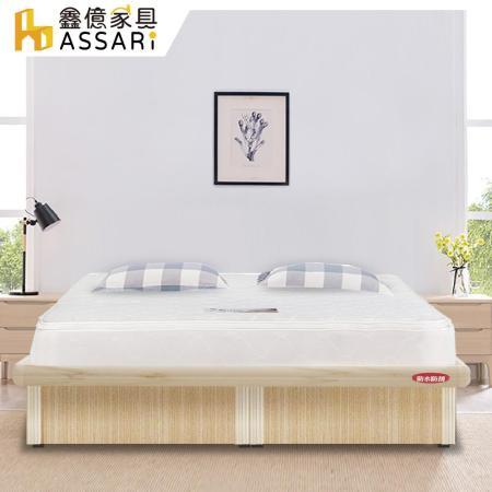 ASSARI-房間組二件(後掀+3M三線獨立筒)雙人5尺