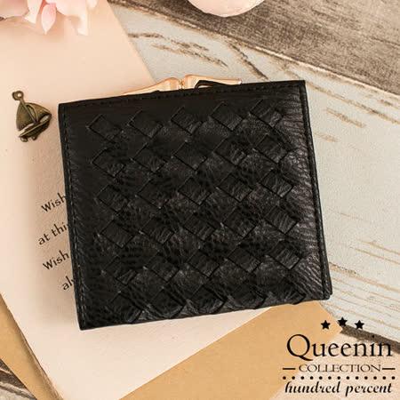 DF Queenin皮夾 - 甜漾編織仿皮款零錢包式短夾-黑色