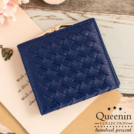 DF Queenin皮夾 - 甜漾編織仿皮款零錢包式短夾-深藍