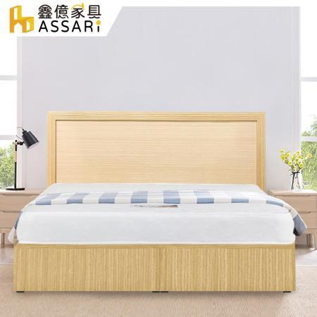 ASSARI-房間組三件(床片+床底+獨立筒)雙人5尺