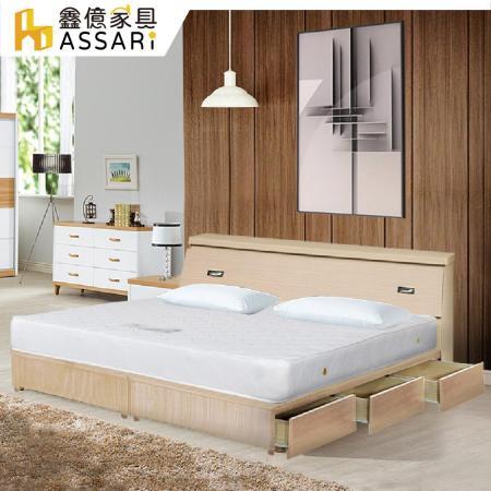 ASSARI-房間組三件(床箱+6抽屜床架+3M三線獨立筒)雙大6尺