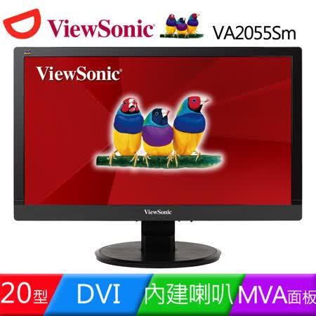 ViewSonic 優派 VA2055Sm  20型VA雙介面抗藍光液晶螢幕
