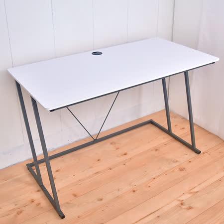 【凱堡】Z型電腦桌工作桌120公分(附電線孔蓋)-2色