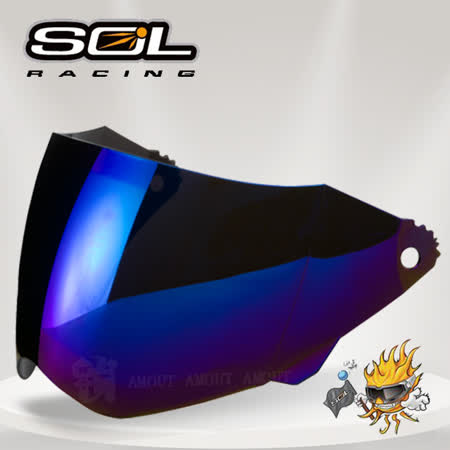 SOL電鍍大鏡片【SS-1】抗UV防護│強化安全│透視力佳│抗刮耐磨│檢驗合格│台灣製造