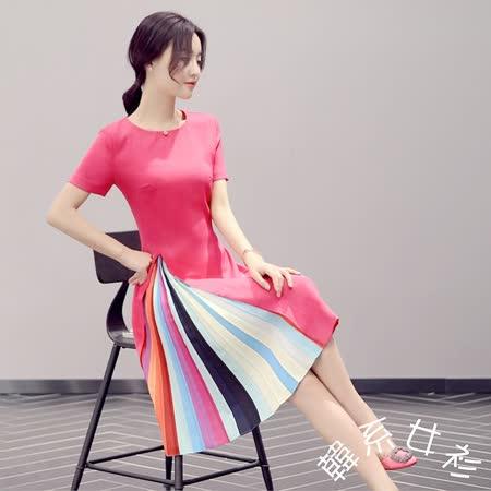 【韓系女衫】S-2XL夏季簡約純色彩虹心機款連衣裙/泮裝-玫粉色款