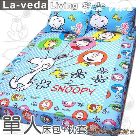【SNOOPY史努比-夏日園趣】 單人床包+枕套二件組