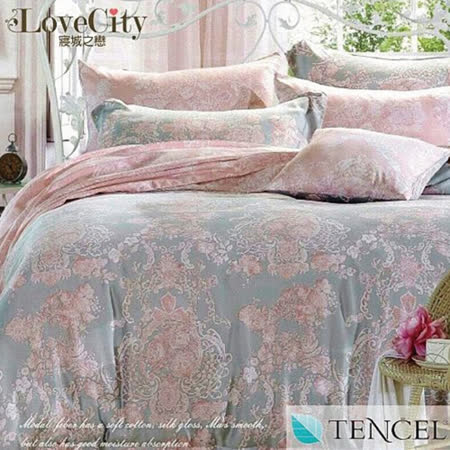 【Love City 寢城之戀】頂級TENCEL天絲 狄安娜 特大四件式兩用被床包組