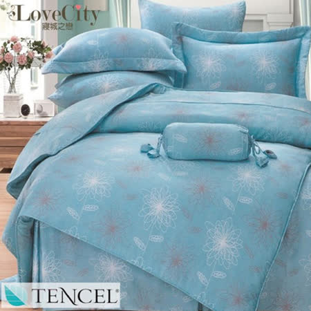 【Love City 寢城之戀】頂級TENCEL天絲 嵐絮 雙人六件式兩用被床罩組