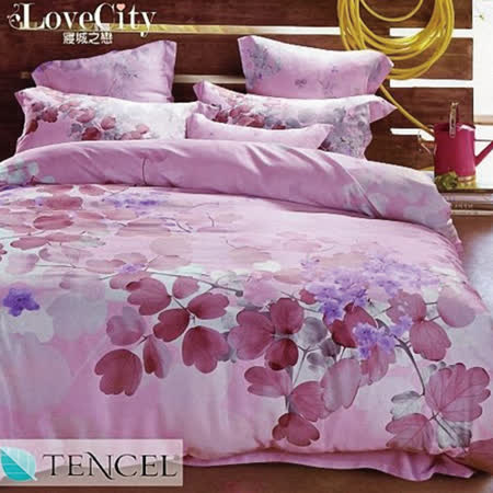【Love City 寢城之戀】頂級TENCEL天絲 逆流時光 粉 雙人六件式兩用被床罩組