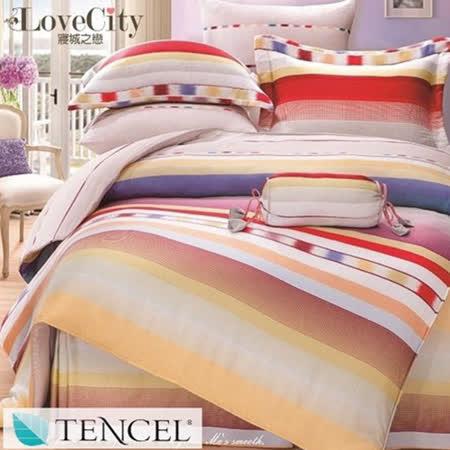 【Love City 寢城之戀】頂級TENCEL天絲 印象 雙人六件式兩用被床罩組