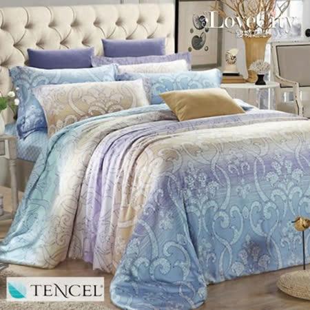 【Love City 寢城之戀】頂級TENCEL天絲 微光 雙人加大六件式兩用被床罩組