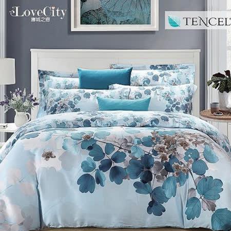 【Love City 寢城之戀】頂級TENCEL天絲 逆流時光 藍 雙人加大六件式兩用被床罩組