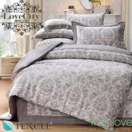 【Love City 寢城之戀】頂級60支TENCEL天絲 艾菲爾 雙人加大七件式兩用被床罩組