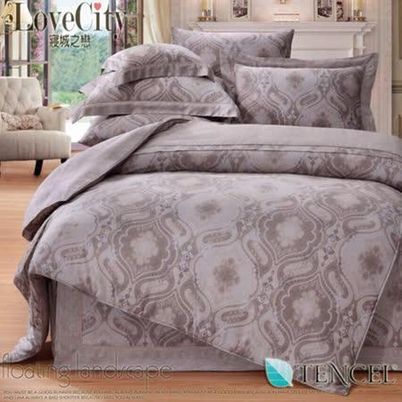 【Love City 寢城之戀】頂級60支TENCEL天絲 左岸風情 雙人加大七件式兩用被床罩組