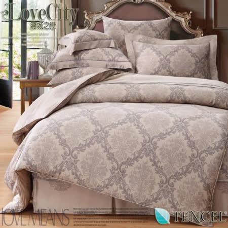 【Love City 寢城之戀】頂級60支TENCEL天絲 蕾歐娜 雙人加大七件式兩用被床罩組