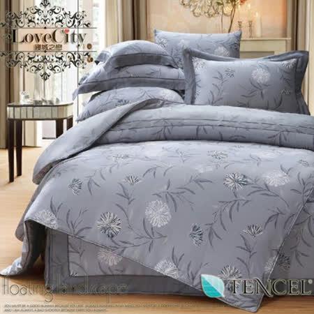 【Love City 寢城之戀】頂級60支TENCEL天絲 覓境 雙人加大七件式兩用被床罩組