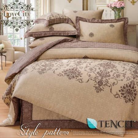 【Love City 寢城之戀】頂級60支TENCEL天絲 凱莉絲 雙人加大七件式兩用被床罩組