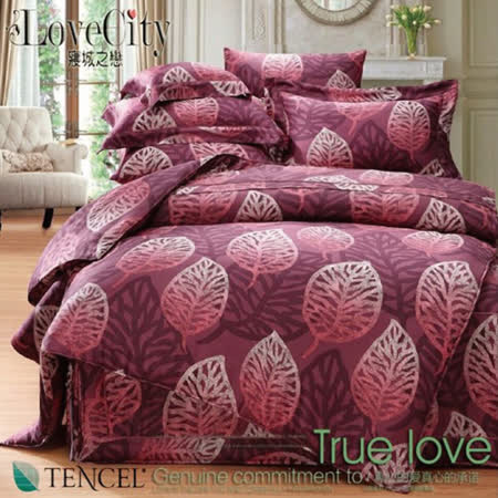 【Love City 寢城之戀】頂級60支TENCEL天絲 葉沁 紅 雙人加大七件式兩用被床罩組