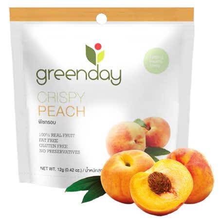 Greenday水蜜桃凍乾12g