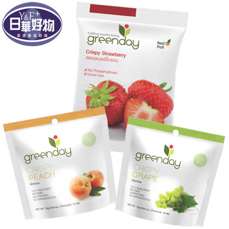Greenday水果凍乾任選9包組